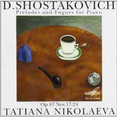Шостакович Preludes & Fugues v.III