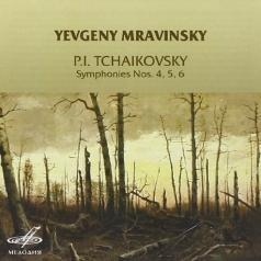 Мравинский Чайковский сим.4,5,6