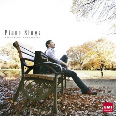 Piano Sings