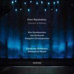Eleni Karaindrou (Элени Караиндру): Concert In Athens