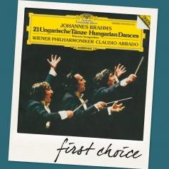 Claudio Abbado (Клаудио Аббадо): Brahms: Hungarian Dances