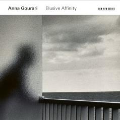 Anna Gourari (Анна Гурари): Elusive Affinity  Vivaldi, Bach, Shchedrin, Pärt, Schnittke, Kancheli, Rihm, Marcello