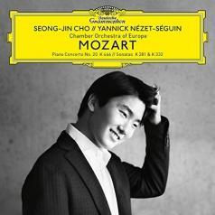 Seong-Jin Cho (СенгЧжинЧо): Mozart: Piano Concerto No. 20, K. 466; Piano Sonatas, K. 281 & 332