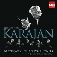 Von Karajan Herbert (Герберт Фон Караян): Beethoven: 9 Symphonies