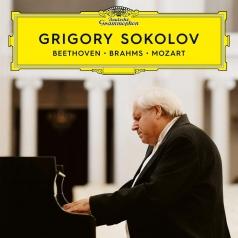 Grigory Sokolov (Григорий Соколов): Beethoven Brahms Mozart