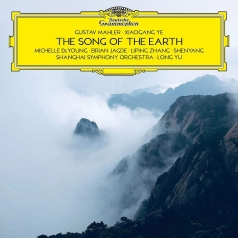 Michelle DeYoung: Mahler & Ye: The Song of the Earth