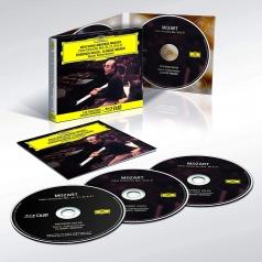Friedrich Gulda (Фридрих Гульда): Mozart: Piano Concertos Nos. 20, 21, 25 & 27