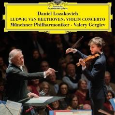 Daniel Lozakovich (ДаниэльЛозакович): Beethoven: Violin Concerto in D Major, Op. 61