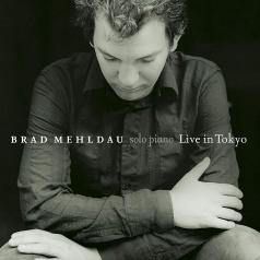 Brad Mehldau (Брэд Мелдау): Live In Tokyo