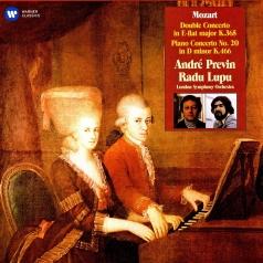 Radu Lupu (Раду Лупу): Mozart: Double Concerto, Piano Concerto No. 20
