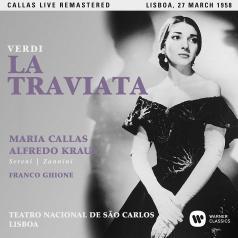 Giuseppe Verdi: Verdi: La Traviata (Lisboa, 27 March 1958)