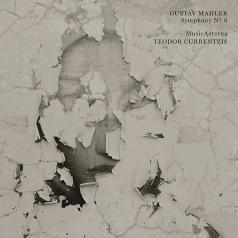 Teodor Currentzis (Теодор Курентзис): Mahler: Symphony No. 6