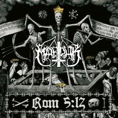 Marduk (Мардук): Rom 5:12