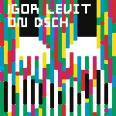 Igor Levit (Игорь Левит): On Dsch
