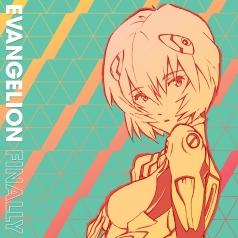Yoko Takahashi: Evangelion Finally