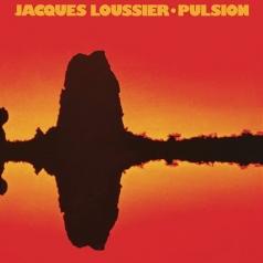 Jacques Loussier (Жак Лусье): Pulsion
