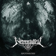 Necronautical (Некронаутикал): Apotheosis