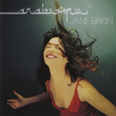 Jane Birkin (Джейн Биркин): Arabesque
