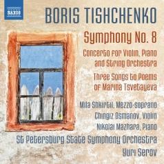 Boris Tishchenko (Борис Иванович Тищенко): Symphony No. 8