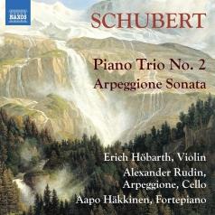 Franz Schubert (Франц Шуберт): Sonata In A Minor, D.821 'Arpeggione', Piano Trio No. 2, Op. 100, D. 929