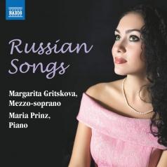 Margarita Gritskova (Маргарита Витальевна Грицкова): Tchaikovsky • Rimsky-Korsakov