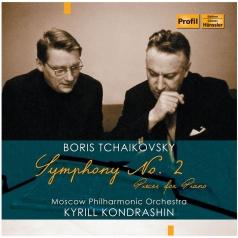 Boris Tchaikovsky (Борис Александрович Чайковский): Symphony No. 2. Piano Pieces