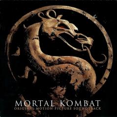 Mortal Kombat (RSD2020)