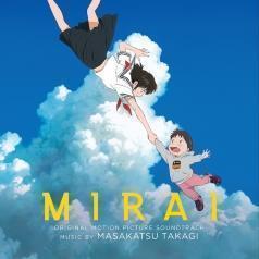 Masakatsu Takagi (Масакацу Такаги): Mirai