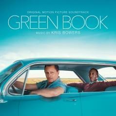 Kris Bowers (Крис Бауэрс): Green Book