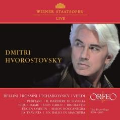 Dmitri Hvorostovsky (Дмитрий Хворостовсикий): Hvorostovsky Wiener Staatsoper