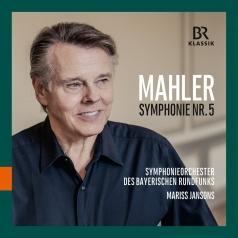 Gustav Mahler (Густав Малер): Mahler: Symphonie Nr.5