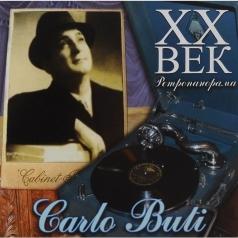 XX Век. Ретропанорама: Carlo Buti