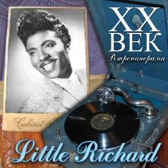 XX Век. Ретропанорама: Little Richard
