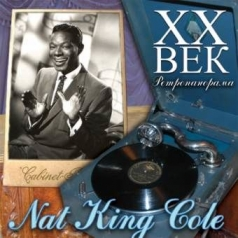 XX Век. Ретропанорама: Nat King Cole