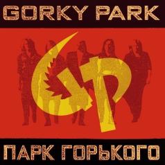 Gorky Park (Парк Горького ): Gorky Park