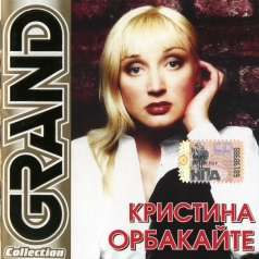 Кристина Орбакайте: Grand Collection