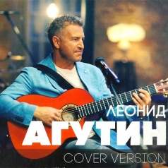 Леонид Агутин: Cover Version