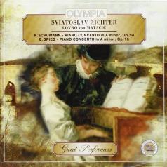 Классика: Richter Muti Beethoven Mozart