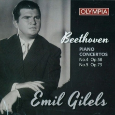 Классика: Gilels Beethoven Piano Concertos 4&5