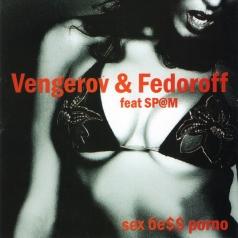 Vengerov & Fedoroff: Sex Беss Porno