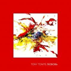 Tony Tonite (Тони Тоните): Любовь