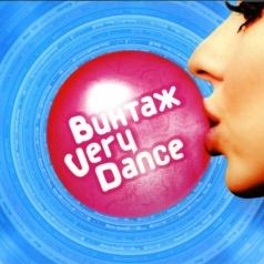Винтаж: Very Dance