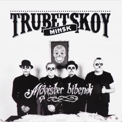 Trubetskoy(Ex-Ляпис Трубецкой) (Ляпис Трубецкой): Magister Bibendi