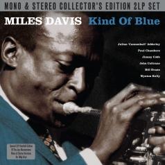Miles Davis (Майлз Дэвис): Kind Of Blue  Mono & Stereo