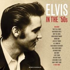 Elvis Presley (Элвис Пресли): Elvis In The '50S