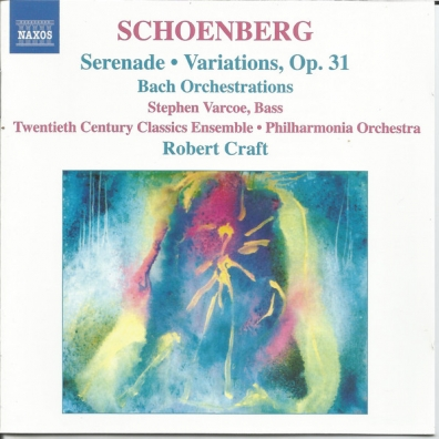 Arnold Schoenberg (Арнольд Шёнберг): Works Of Schoenberg Vol.1