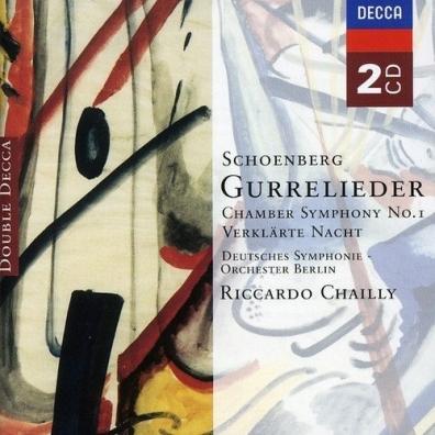 Riccardo Chailly (Рикардо Шайи): Schonberg:Gurrelieder