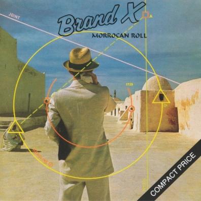 Brand X (Бренд Икс): Moroccan Roll