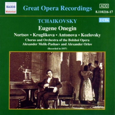 Petr Tchaikovsky: Eugene Onegin