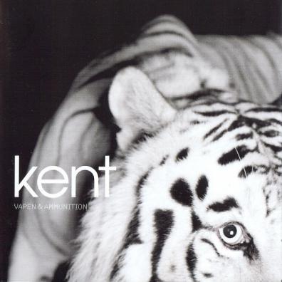 Kent: Vapen & Ammunition